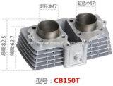 Motorrad zerteilt Motorrad-Zylinder für CB150t