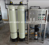 RO水機械7段階の逆浸透水フィルター
