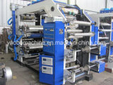 Flexographic печатная машина Yb-41000 с EPC с регулятором напряжения