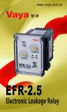 EFR-2.5 電子リークリレー