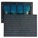 P6.667 SMD (6 검사) 옥외 풀 컬러 발광 다이오드 표시 모듈