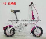 12дюйма новой моды складной велосипед, складной велосипед, Складная детей на велосипеде