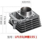 Motorrad-zusätzlicher Zylinder für Lf155