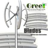 2kw FRP vertikale Wind-Turbinenschaufeln