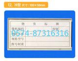 Digitare a H 10*5cm la scheda materiale magnetica del magazzino della scheda di memoria di scheda con i numeri