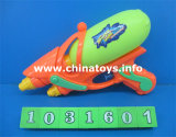 Hot Sale Summer Outdoor Beach Water Gun Toy (1031601)