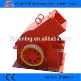 ISO9001: Китая руководства дробилка 2008 молотка для трудного камня