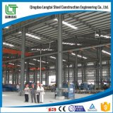 L'acier Bâtiments préfabriqués pour l'usine de produits alimentaires