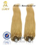 루프 Micro Rings Beads Tipped 6A Remy Human Hair Extensions