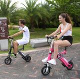 Новая складная электрического велосипеда дешево электрический велосипед для продажи