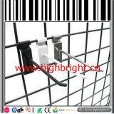S-Halter-einzelner Draht Gridwall Bildschirmanzeige-Haken