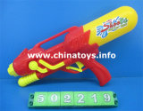 El verano Playa juguetes al aire libre juguete Pistola de Agua (502220)