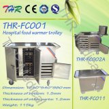 Электрический подогрев пищи тележка (после порога - FC001)