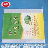 25kgの50kg中国の直接ムギ、穀物、米のPPによって編まれる袋