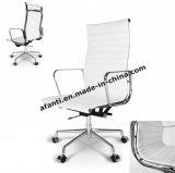 덮개 호텔 사무실 Eames 알루미늄 가죽 의자 (RFT-B02)