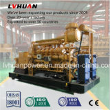avec Stamford marque industrielle de la Chine Lvhuan de générateur de générateur de gaz de couche du charbon 500kw ou 600kw d'Alternator1000rpm