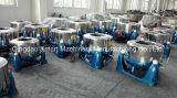 상업적인 양 모직 세탁기 또는 모직 닦는 기계