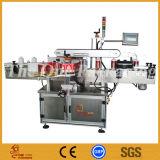 Máquina de etiquetas lateral dobro máquina de etiquetas bilateral do frasco redondo
