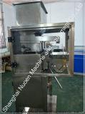 Nuoen粒子または粉のための重量を量る機械をメーターで計る3つの端末