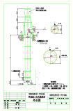 Pompa ad acqua di flusso assiale del fondamento di Singel con 350zldb (s) -70