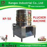 Automático homologado CE el ahorro de energía eléctrica de las aves de corral Plucker/ Equipo para avicultura Equipo