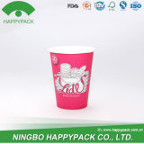 Tazas de papel de China del café disponible al por mayor de la categoría alimenticia