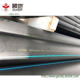 PEの管の製造業者250mm Pn20 SDR9のHDPE PE100の管の給水の管によって埋められる給水の管