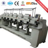 Máquina computarizada do bordado da boa qualidade para a venda