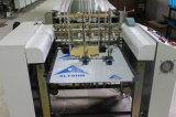 自動ペーパー挿入つく機械Zs-850A