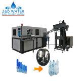 Nuovo tipo macchina automatica dello stampaggio mediante soffiatura di stirata della bottiglia dell'animale domestico
