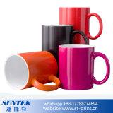 sublimation de 11oz Chine en céramique/tasse de porcelaine pour le transfert thermique