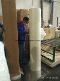 De lichtgewicht Glasvezel Gehakte Mat van de Bundel voor het Plafond van het Voertuig