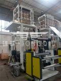 1100mm LDPE / LLDPE / HDPE Máquina de película soplada