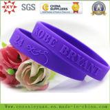 Дешевые Wristbands силикона Debossed с вашим логосом