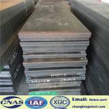 熱間圧延型の鋼板(P21/NAK80)