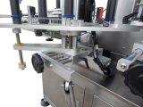 Машина для прикрепления этикеток круглой бутылки лт автоматическая вертикальная слипчивая