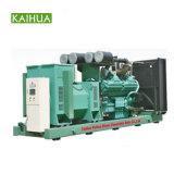 Qsk60-G3エンジンを搭載するインポートされたCumminsシリーズ1500kwディーゼル発電機