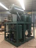 蒸留(TYR)の後の基礎オイルのためのオイルの変色機械