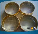 円形のステンレス鋼の金網の穀物手のふるい
