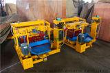 Qmy4-30A het Mobiele Blok die van het Cement de Prijs van de Machine maken