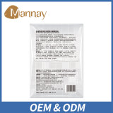 OEM ODM Hyaluronic Acid Hydrating Esssence Facial MASK Skin Care
