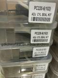 Komatsu PC220-6를 위해 실린더 물개 장비를 조정하십시오