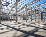 倉庫または研修会のためのカタールのプロジェクトの広く利用された鉄骨構造