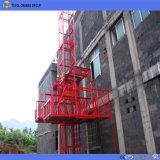 Подъем здания конструкции профессионала верхнего качества поднимаясь от фабрики
