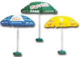 Un U. 100 우산