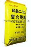 Saco tecido PP do Urea, saco composto tecido PP para a alimentação