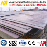 에너지 응용을%s Q235ftd-Q420ftd 풍력 강철 플레이트
