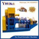 セリウムの販売のための公認のかわいいペットフードの製造所機械