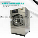 Industrielle Waschmaschine-Unterlegscheibe-Zange 25kg, 30kg, 50kg für Verkäufe