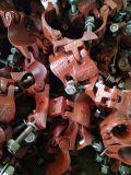 Usine de moulage d'Échafaudage coupleur collier de serrage de tube en acier